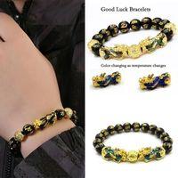 Hot Feng Shui Black Obsidian Pi Xiu Pulsera de riqueza Atraer riqueza Buena Lucky Piedra Beads Pulsera Hombres Mujer Muñeca