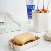 Haute qualité Creative Moderne Simple Salle de bain 13.2 * 8.5 * 8.5 * 2.5cm Porte-plateau de plateau antidérapant antidérapant antidérapant antidérapant