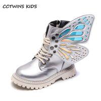 CCTWINS Детская обувь 2019 Осень мода девушки черное зеркало Мартин сапоги мальчиков крыло повседневные туфли для детей высокие туфли MB007x1024
