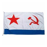 UdSSR Russische Armee-Militärsowjetunion und vice versa CCCP Naval Marine-Flagge 3x5FT 90x150cm 100D Polyester Indoor Outdoor Printed Heißer Verkauf