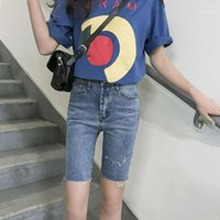 Jeans femininos verão 2021 versão coreana de cintura alta cintura ripa calça média fina shorts cinco minutos mulheres1