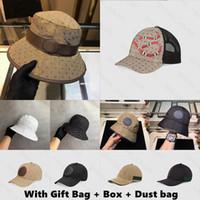 선물 상자 선물 가방 먼지 가방 2021 디자이너 양동이 모자 모자 캡 비니 망 여자 야구 모자 골프 스냅 백 스타 림 모자