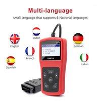 Ferramentas de Diagnóstico V319 OBD2 Code Reader Tool OBDII / EOBD Leitores OBD 2 Carro Auto Scanner VS ELM 327 V1.51