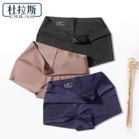 Dulasi Silk Mulheres Panties Seamless Shorts Sexy Shorts Underwear Briefs para meninas Low Rise Cintura Japonesa Nylon Panty 3 Pcs / Set Y200425
