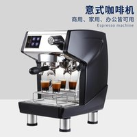 آليات القهوة المنزلية والتجارية مضخة الاستربرسو متعددة التلقائي