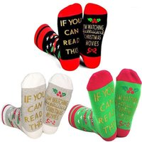 Мужские носки осенью зима буквами Рождество, если вы можете прочитать это, принесет мне бокал вина Хэллоуин подарок года1