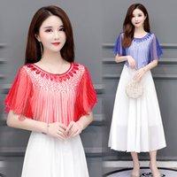 40-80 кг может носить новейшие женские летние черные красные синие белые бежевые розовые блестки ежедневные свадьбы свадебные накидливые свадебные плащ свадебный платок