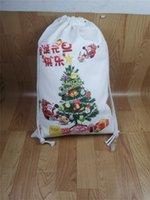 Sac de cordon thermique de sublimation 50 * 70 cm DIY Noël Noël Toile de toile Puisson Candy Cadeau Cadeau Cadeau Ornements School Totes D102901