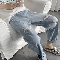Wholesale 2021 Fashion Casual teenagers male vibrato Korean beggar straight loose brand Hong Kong wind hole jeans men