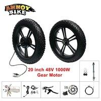 20 인치 48V 500W 750W 1000W 기어 허브 모터 25-35kmh 지방 타이어와 앞 바퀴 하이 토크 스쿠터 모터 20 ''휠