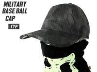 قبعة بيسبول التكتيكية قبعة الجيش الأمريكي كامو الرجال قبعات Kryptek التمويه سنببك الرياضة في الهواء الطلق تسلق قبعات الصيد