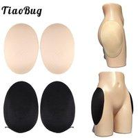 Tiaobug 1 쌍 통기성 재사용 가능한 자체 접착제 향상 리프터 컨투어 엉덩이 셰이퍼 여성 섹시한 엉덩이 엉덩이 허벅지 패드 Y200425