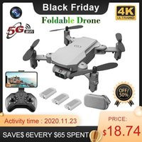 RC Drone UAV Quadrocopter with Camera 4K HD WIFI FPV One-Key Return Remote Control Dron Helicopter Foldable Global Popular Toy1