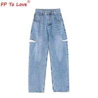 Женские джинсы FP для любви Женщина Дизайн 2021 Весна осенний стиль улицы разорвал полную длину Высокая талия светло-голубая молния широкие брюки ног