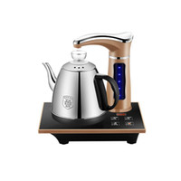 Electric Kettle Home Anti- scalding Automatic Intelligent 135...