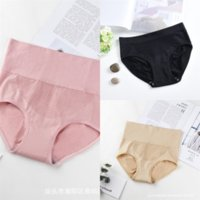 CCcCc الصيفي نمط جديد مريح ملخصات مثير سلس داخلية السيدات سيدة الملابس الداخلية الصدرية منخفضة الخصر