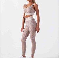 Мода женская йога набор европейской и американской змеиный шаблон трексуиты спортивный жилет + высокая талия леггинсы активные тренировки костюма Размер S-L