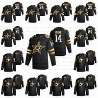 Dallas Stars 2021 Stanley Cup Final Golden Edition Edizione Hockey Jersey Jamie Benn Joel Kiviranta Tyler Seguin Miro Heiskanen Ben Bishop Khudobin