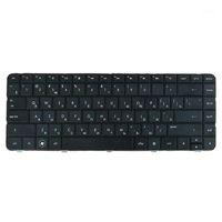 Teclado de substituição de laptops RU disadure teclado para pavilhão G43 G4-1000 G6S G6T G6X G6-1000 CQ43 CQ43-100 G57 430 Alta Qualidade1
