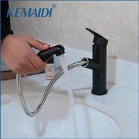 Ванная комната раковины Кемайди 6 Выбор Ванна Бассейна кран вытащить смеситель Chrome Black Tap Тщеславие холодная вода