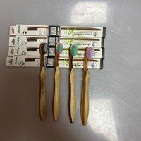 Prezzo di fabbrica commercio all'ingrosso di disegno speciale compostabili Biodegradabile bambù Spazzolino da denti, Eco-Friendly setole morbide Carbone Spazzolini