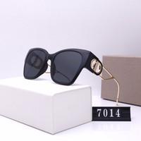 Sunglasses de concepteurs Hommes Femmes Lunettes de vue Outdoor Shades PC Cadre Mode Classic Lady Lady Lunettes de soleil Miroirs pour femmes avec boîte-cadeau