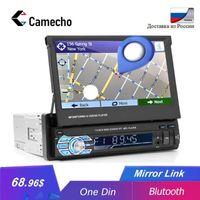 """Camecho Autoradio 7 """"HD GPS سيارة الصوت سيارة MP5 لاعب 2din السيارات راديو الفيديو ستيريو الوسائط المتعددة راديو السيارات بلوتوث / FM / MP5 / USB / AUX1"""