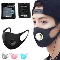 밸브 PM2.5 밸브와 함께 입 아이스 세탁 가능한 얼굴 마스크 검은 선물 패키지 방진 방진 항균제 재사용 가능한 실크 방진