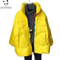 2020 Новая мода зима короткая белая утка вниз куртка женский свет стенд воротник толстого пальто перо теплый повседневный большой размер