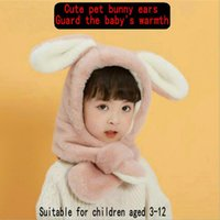Scarves Children's Hat And Scarf Winter Warm Plush Thickened Dual-use Headgear Bib