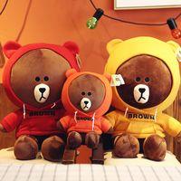 I bambini di simulazione peluche moda giocattolo maglione marrone bambola orso quattro colori disponibili varietà di stili sono disponibili