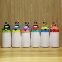 12 oz sublimation stippy tasse d'acier inoxydable kid tumulaire isolé bouteille d'eau bouteille bouteille coupe mer expédition W0006