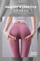 Sports fitness trousers, peach pants, European and American ...