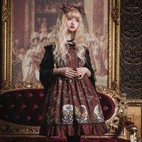 Ropa de baile 2021 ORIGINAL LOLITA VESTIDO Lindo gótico retro retro con deslizamiento japonés de encaje suelto cosplay uniforme dulce Victorian Girl Vestidos1