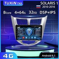 "Tuxin 9 ""Solaris 1 2011 2012 2014 2021 네비게이션 GPS 멀티미디어 비디오 플레이어 안드로이드 8.1 액세서리 자동차 DVD"