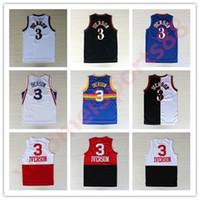 ألين 3 إيفرسون الفانيلة أعلى جودة رخيصة جورج تاون هواس ألين 3 ايفرسون كرة السلة Jerrsey كلية جامعة القمصان رجالي مخيط S-XXL