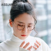 Moda occhiali da sole Cornici Piccolo progettista rotondo Occhiali ottici Occhiali da uomo Occhiali da uomo Telaio Titanium Donne vintage prescrizione di alta qualità
