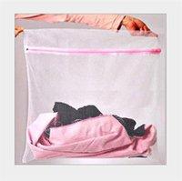 غسالة الغسيل حقيبة الغسيل خصيصا حماية القماش غرامة صافي أكياس تخزين سفر لينة متعددة الأغراض الساخن بيع 1 2ZM F2
