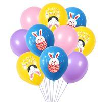 Счастливой Пасхи Кролик Напечатанные Воздушные шары Латексные Воздушный шар Детские Игрушки Мультфильм Bunny Пасхальная партия Украшения Яйца Воздушный шар Фестиваль G10703