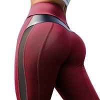 Leggings in rete fitness Legging Legging PU Pantaloni in pelle Leggins Heart Workout leggings Femme Leggings Stock in USA