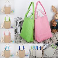 DHL Shipping Пасхальные кролики ушные корзины 2021 пасхальные яйца охоты корзина сумка для детей конфеты ведро подарочные сумки мешковины сумки для хранения FAST FY4454