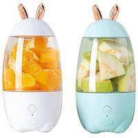 La venta superior 2x vitamina eléctrico del zumo de fruta de la Copa USB recargable fabricante del Smoothie Botella Blender Máquina Deportes Azul Blanco