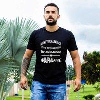 T-shirt da uomo con iscrizioni russe T-shirt divertente maglietta grafica tees da pesca Amante da pesca Streetwear manica corta Tshirt Tops Abbigliamento