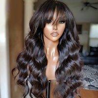레이스 프런트 가발 페루 레미 풀 프린지 가발 인간의 머리카락 glueless 실크 탑 레이스 가발 흑인 여성을위한 표백 된 노트