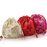 Круглая нижняя ткань для лентинга подарочная сумка рождественские конфеты сумка свадьба одолжение сумки китайский шелковый пард ювелирные изделия сумка 50 шт. / 1