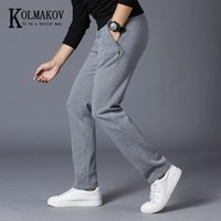 KOLMAKOV Men's New 100% Cotton Sweat Pants Large Outdoor Casual Creathable Solid Color Straight Tube Slacks With Velour Male