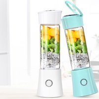 480ml Electric Blender USB Rechargeable Juicer Cup Smoothie ...