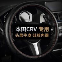 Dongfeng Honda Yeni CRV deri direksiyon simidi kapağı için özel dört mevsim genel tanıtıcı hiçbir el dikiş 2021 kişiselleştirilmiş kapak