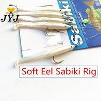 10bags 1/0 cebos suaves, juego de señuelos con peces pequeños blancos, plataformas de cadena de camarones para pesca de mar Sabiki Tackle Y200911