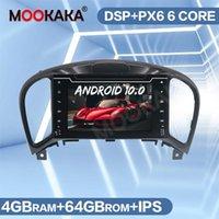 Android 10 4G 64GB PX6 Встроенный DSP Автомобильный DVD-плеер Мультимедиа Радио для Juke YF15 2010-2020 GPS Навигационная Навигация Радио STEREOS1